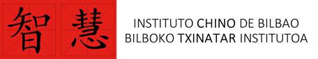 Instituto Chino de Bilbao