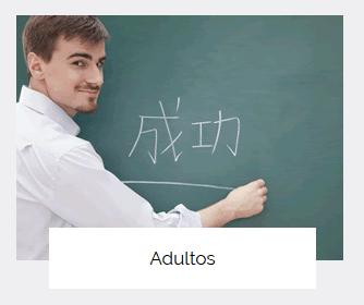 adultos-cas