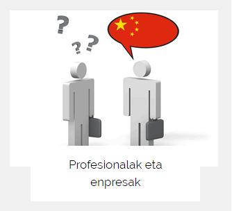 profesionales-eus