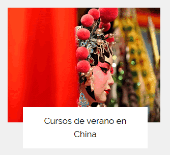 verano-china