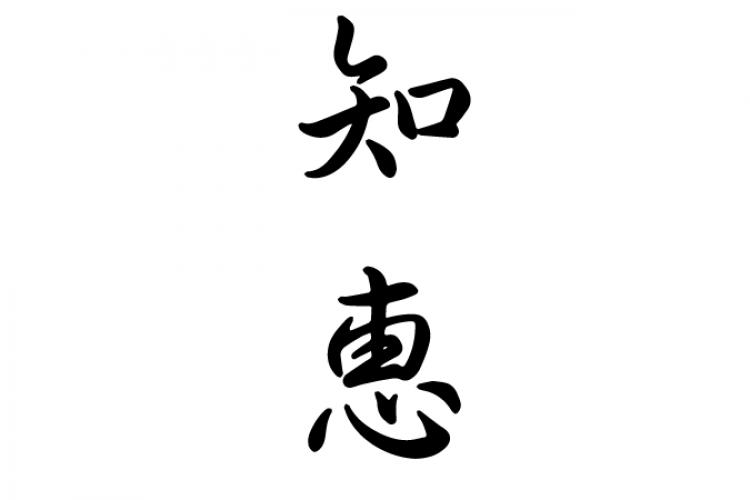 logotipo-japones-bilbao-solo
